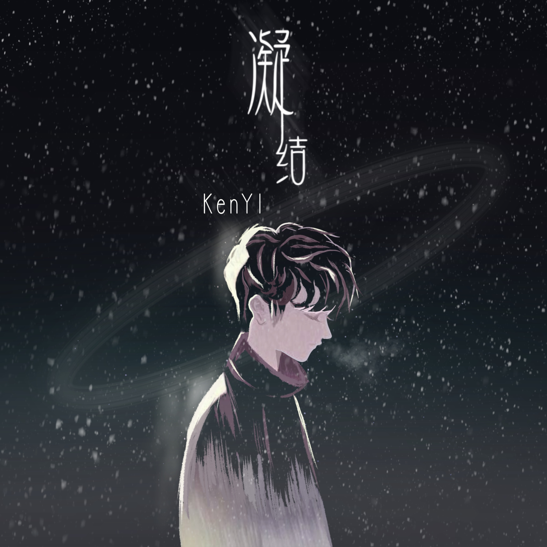 KenYl