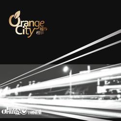 JuzzyOrange_汁橙音樂